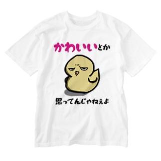 可愛いひよこ Washed T-shirts