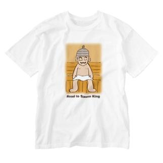 サウナ王にわしはなる! Washed T-shirts