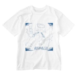 ギャラクシースーパーノヴァコーポレーションの精神転送 Washed T-shirts