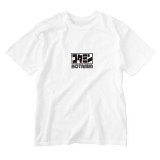 【太文字】コタミングッズ Washed T-shirts