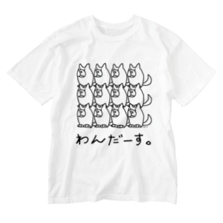 犬じゃないイワンコフ Washed T-shirts