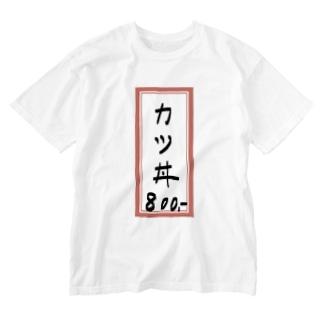 街中華♪メニュー♪カツ丼♪2012 Washed T-shirts