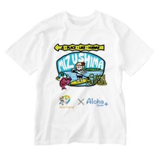 北陸のハワイ水島 ※環境保護団体に売上の一部を寄付します Washed T-shirts