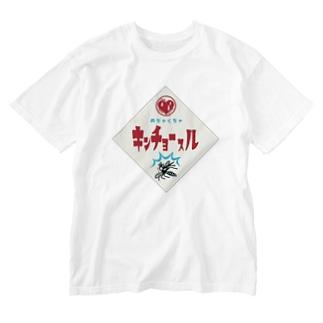 キンチョースル Washed T-shirts