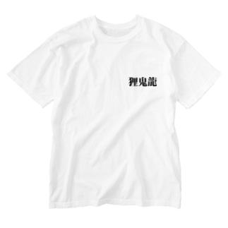 狸鬼龍Aタイプ Washed T-shirts