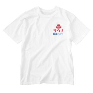 レトロサウナ(ワンポイント) Washed T-Shirt