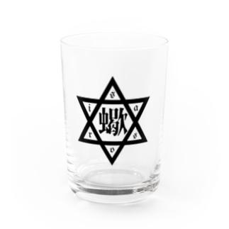 六芒星蠍 BLACK Water Glass