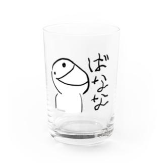 あたまのわるいひと Water Glass