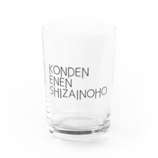 墾田永年私財法スタイリッシュver Water Glass