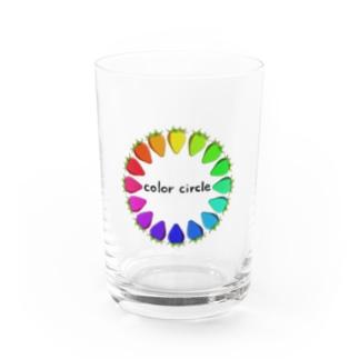 いちごの色相環 Water Glass