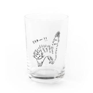 シャーする猫 Water Glass