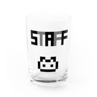 STAFF(ドット) Water Glass