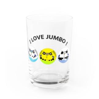 I LOVE JUMBO! Water Glass