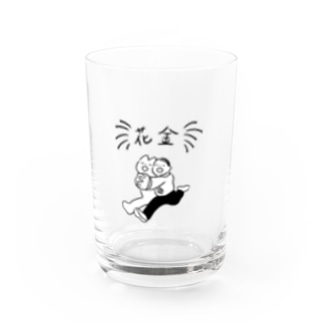 花金 Water Glass