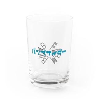 バンプサイダーグラス Water Glass