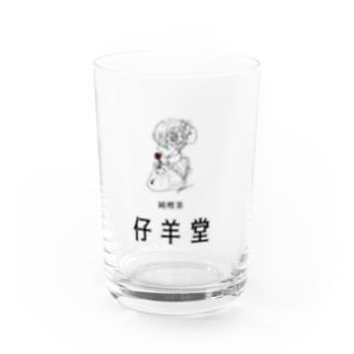 純喫茶 仔羊堂🌹 Water Glass