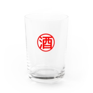 酒 Water Glass