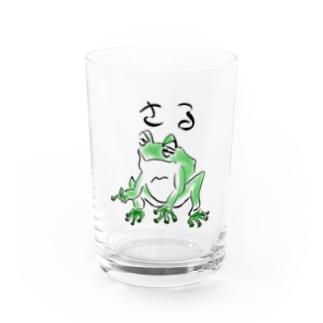 HIGESOUNDのさる 2 Water Glass