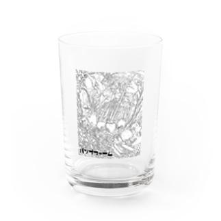 野菜 Water Glass