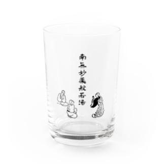 南無妙薬般若湯 Water Glass