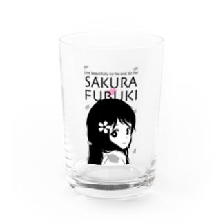SAKURA FUBUKI Water Glass