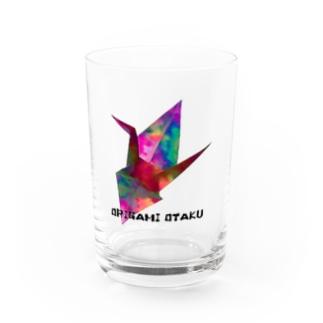 折り鶴×ORIGAMI  OTAKU 黒文字 Water Glass
