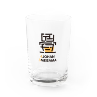 4JOHAN 3MEISAMA Water Glass