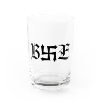 B卍Eデザイン 黒 Water Glass