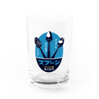 mawwwww.com | design projectのレトロスプーン Water Glass