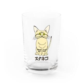 萩尾 麻衣の神戸どうぶつ王国にようこそスナネコちん Water Glass