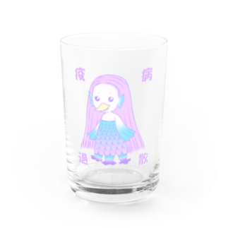 miyakinaのゆめかわ☆アマビエちゃん2 Water Glass