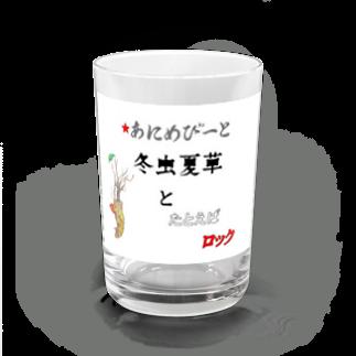 animabeatの冬虫夏草 Water Glass