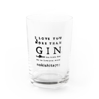 G&T 53 Water Glass