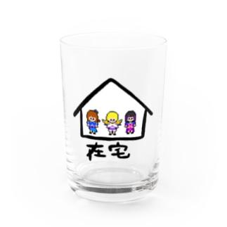 ラストクエスチョンは在宅オタクを応援します Water Glass