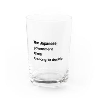 日本政府 Water Glass
