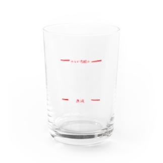 宅飲みでドリンクを作ってみよう! Water Glass