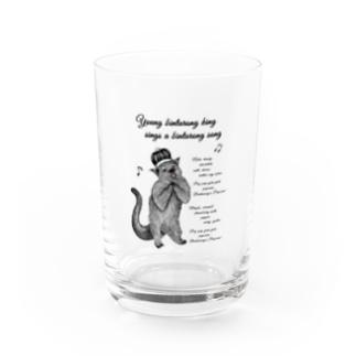 【ビントロングキングダムシリーズ】ヤング ビントロング キング Water Glass
