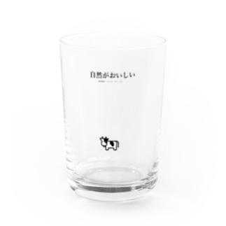 SIZENGAOISHII Water Glass
