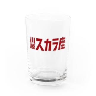 500円の寄付・川越スカラ座(赤) Water Glass
