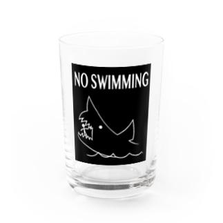 遊泳禁止 Water Glass