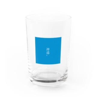 発情。 Water Glass