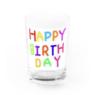 らららくらりねっとすたじおのHAPPYBIRTHDAYーお誕生日専用 Water Glass
