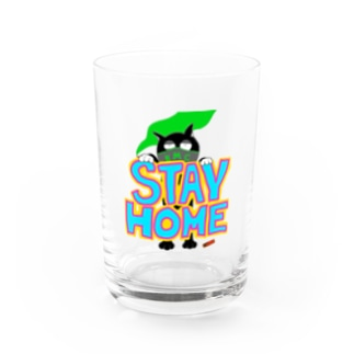 STAY HOME CAT Water Glass