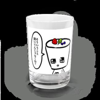 メグミックスのパンナコッ田ちゃん Water Glass