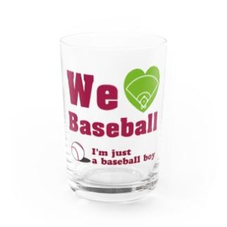 We love Baseball(レッド) Water Glass