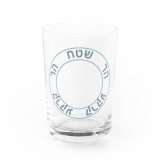 小狐流浄化護符グッズ Water Glass