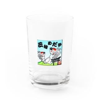 三輪めだかオリジナルグッズ Water Glass