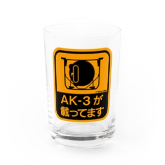 AK-3が載ってます Water Glass