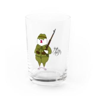 大日本帝国文鳥 Water Glass