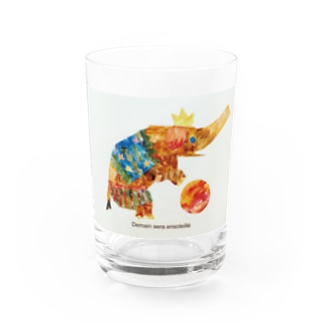 miwaのHappy Elephant Water Glass